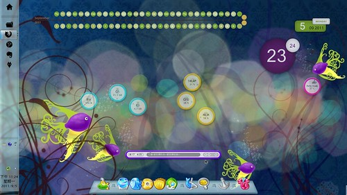 Magic Bubbles (Desktop 2011-08)