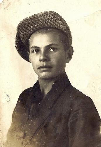 1933 г