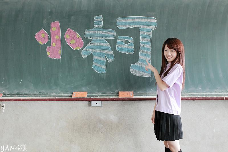 小柯◆卒業メモリアル