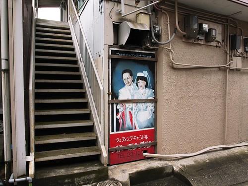 CG C3 12 013 熊本県 GRD5924#