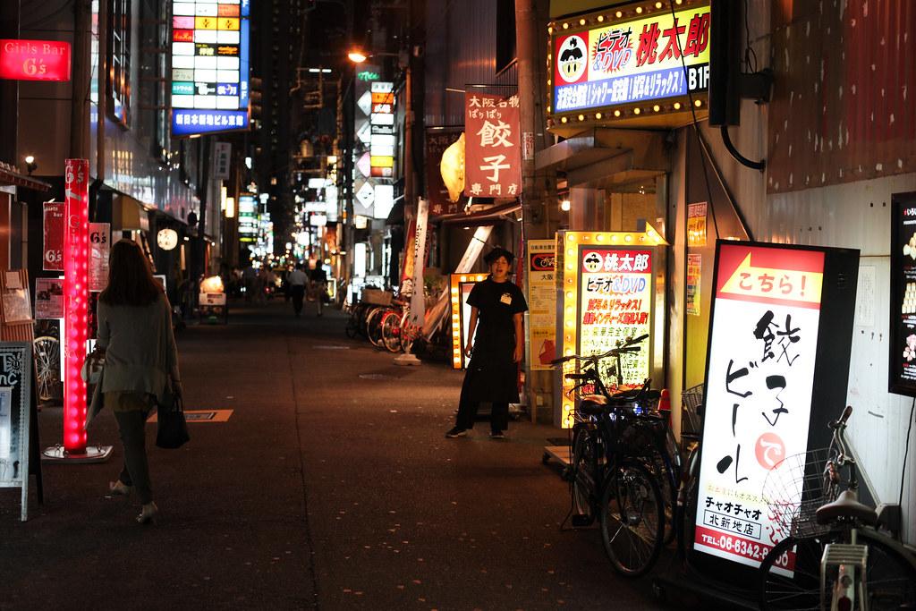 Side street in Osaka