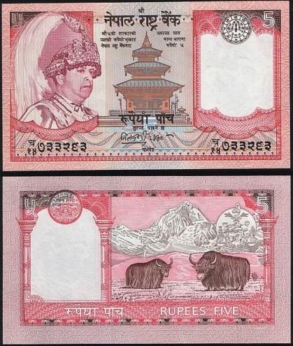 5 Rupií Nepál 2002-2007, Pick 46a