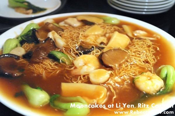Li Yen, Ritz Carlton - Mooncakes & dim sum-01
