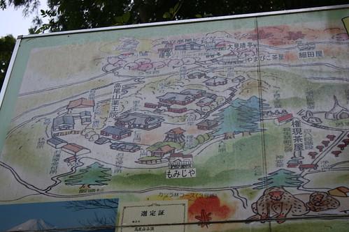 Takao-san temples