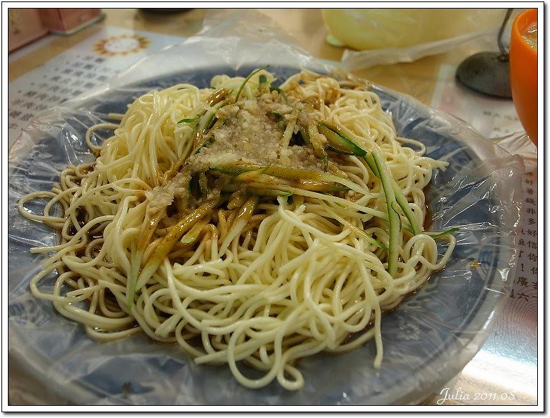 李記涼麵 (6)