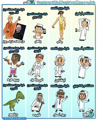 (Ba7r )))))) Tags: comic blackberry cartoon android doha qatar iphone ba7r  2022
