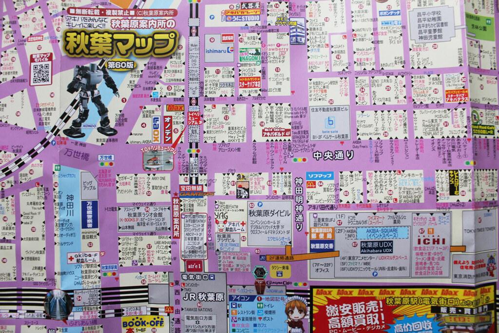 A walking guide of Akihabara (25)