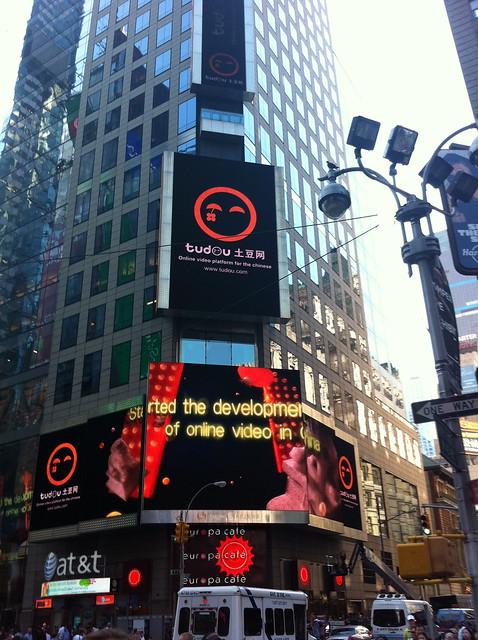 Tudou logos all over Times Square!