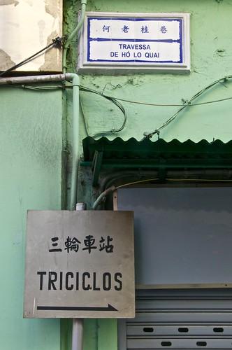 Chino y portugués
