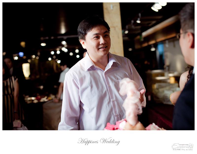 [婚禮攝影]政修與素玫 婚禮喜宴_192