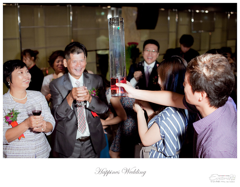[婚禮攝影]政修與素玫 婚禮喜宴_147