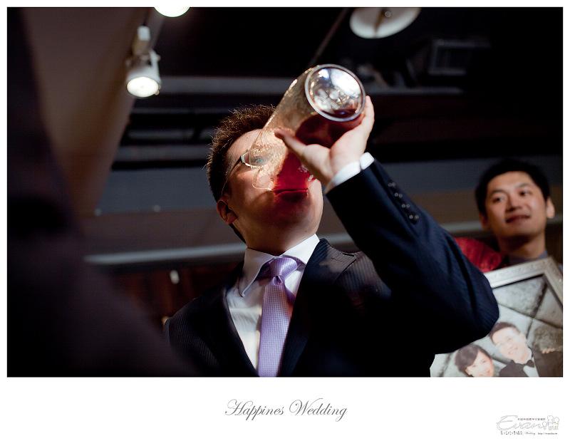 [婚禮攝影]政修與素玫 婚禮喜宴_199