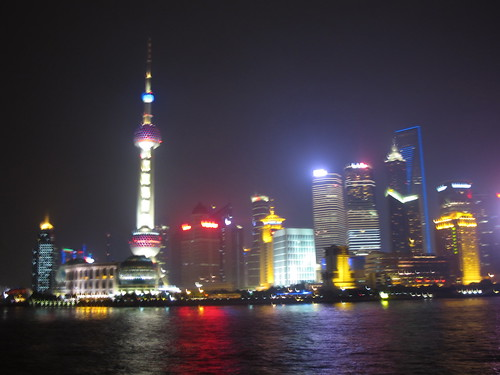 The Bund 外滩, Shanghai China