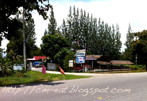 Baan Toong Restaurant
