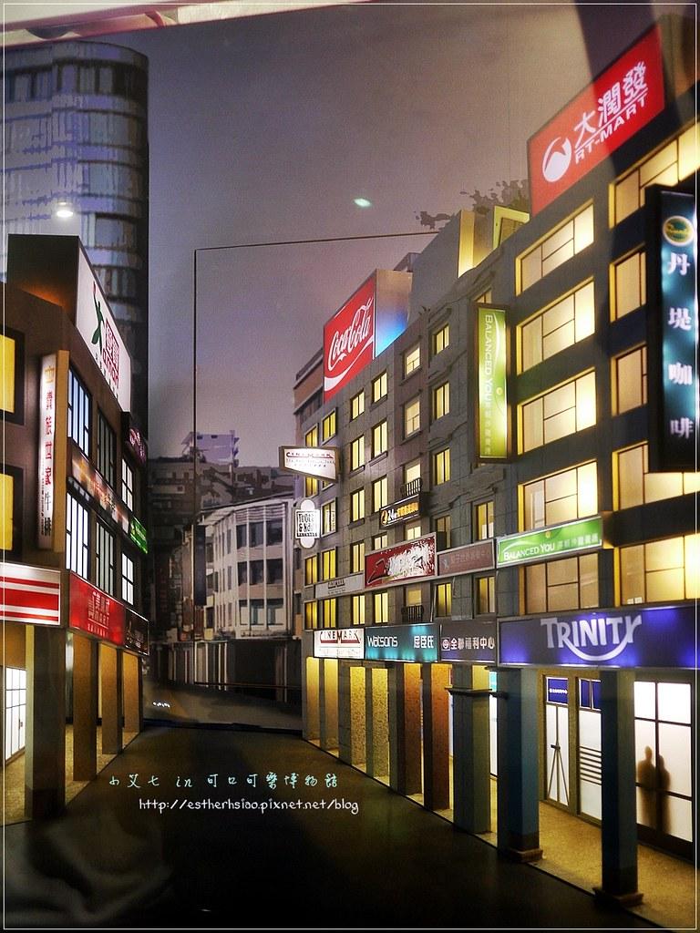 70 模擬城市