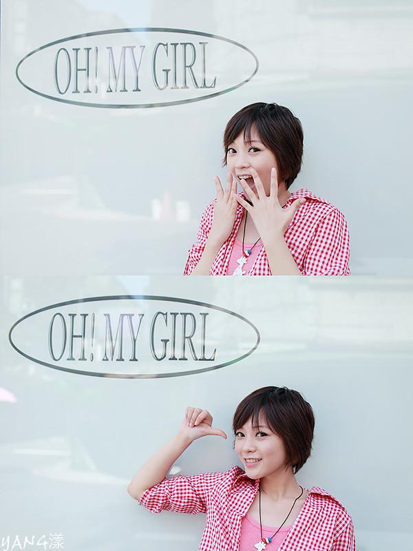 大Q◆キュート ガール(CUTE GIRL)