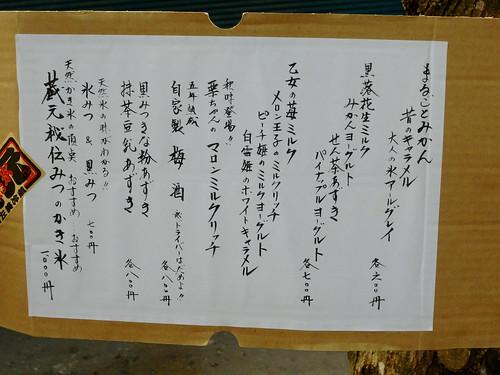 20110826_005725_P6000