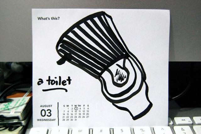 2011 08 03