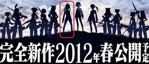 110831 - 2012年劇場版《STRIKE WITCHES》神祕新角色在海報上亮相! (2/2)