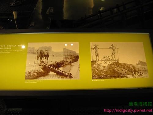 蘭陽博物館-IMG_2499V