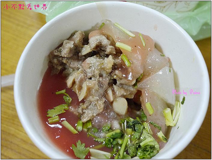 黃記小吃 (15).JPG