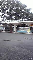 東海大海洋科学博物館の写真