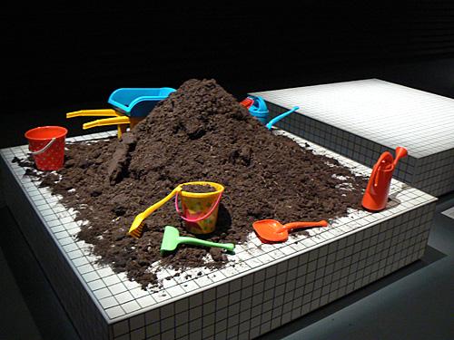 bac à sable.jpg