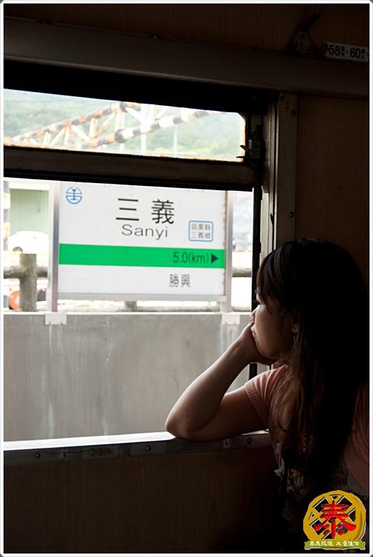 舊山線老火車之旅 (15)