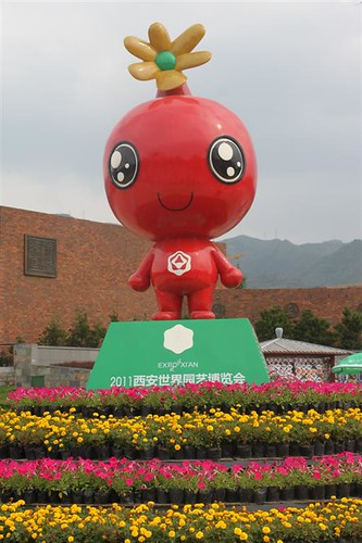 Pomegranate flower is the mascot for Xi'an Expo 2011 in China