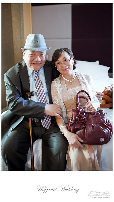 [婚禮攝影]碧娟&呈文 婚禮記錄-048