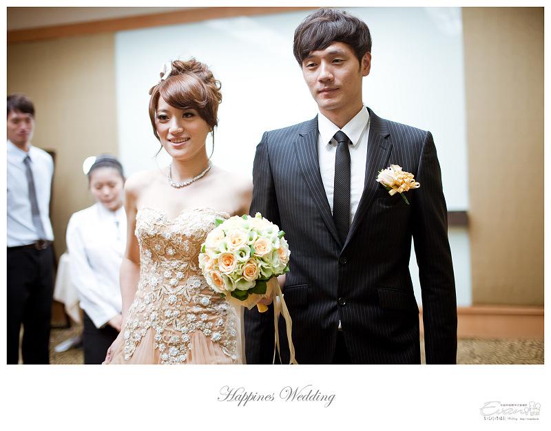 [婚禮攝影]碧娟&呈文 婚禮記錄-137
