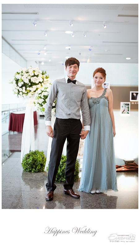 [婚禮攝影]碧娟&呈文 婚禮記錄-209