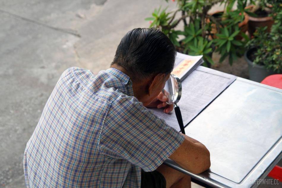Bangkok Old Man