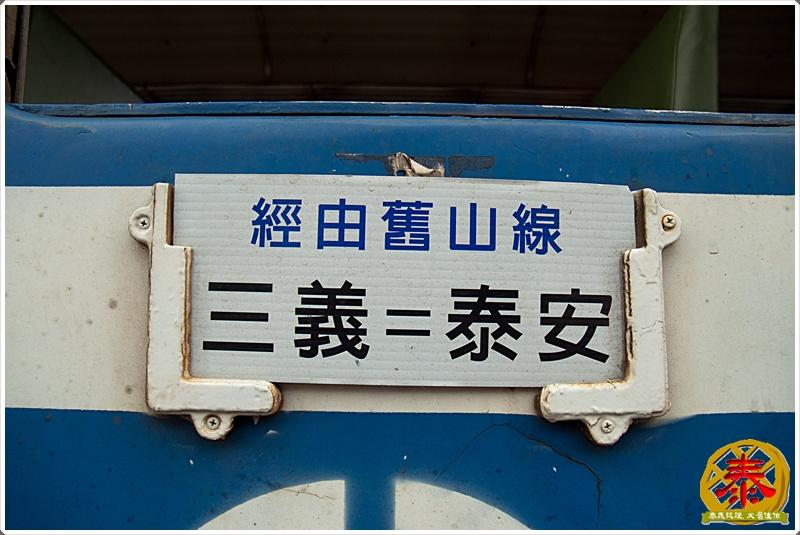 舊山線老火車之旅 (44)