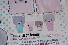 teddy bear plushie fabric template