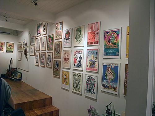 ito ashura benimaru exhibition 2