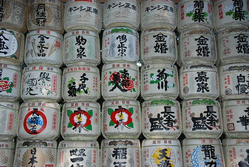 Barrels and barrels of Nihonshu (日本酒) at Meiji Jingū