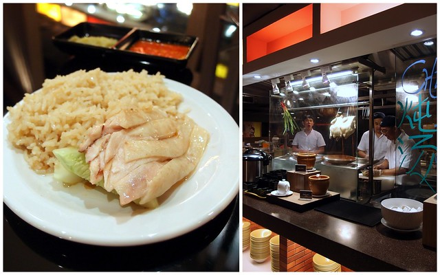 Buffet Town Asian Food Selection: Chicken Rice