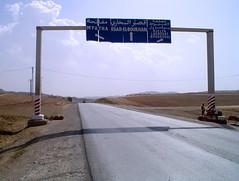Ksar El Boukhari  RN 1 (habib kaki 2) Tags: el algerie عين ksar ain قصر الجزائر boukhari médéa المدية البخاري بوسيف boucif mfatha المفاتحة