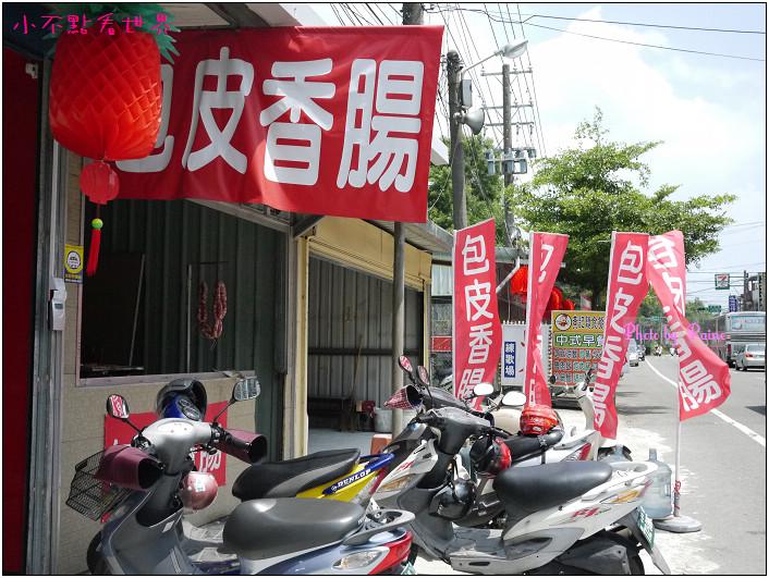 龍崗包皮香腸 (1).JPG