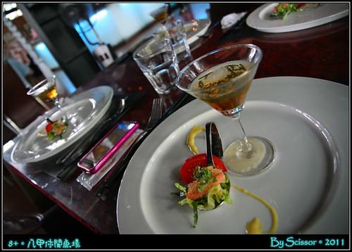 番茄蟹肉佐黃芥末 + 果醋海菜