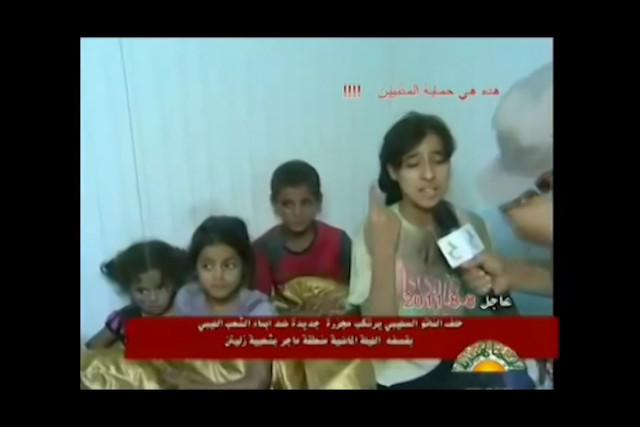 Salwa Jawoo in Libyan State TV video