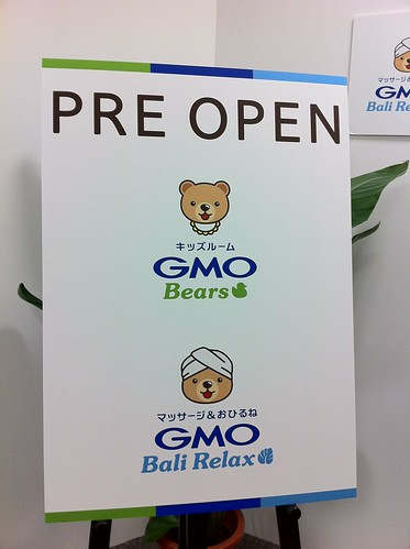 GMOグループオフィス