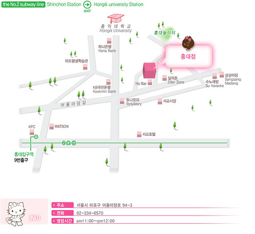 Hello Kitty Cafe Dongae map in Seoul South Korea