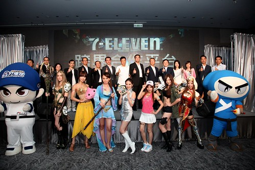 7-ELEVEN跨界平台14款遊戲與9大食品廠商共同合作開創新模式