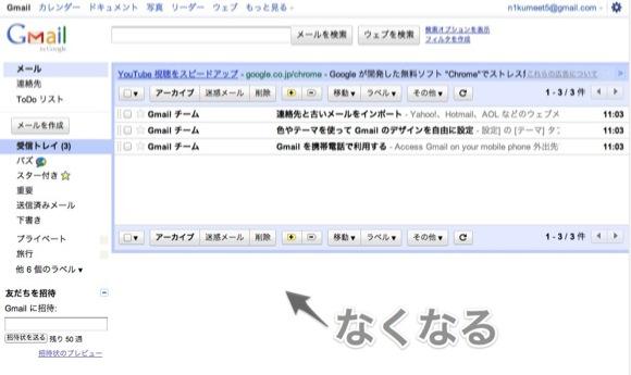 Gmail - 受信トレイ (3) - n1kumeet5@gmail.com-2