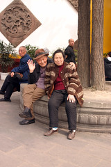 Lovebirds (Sunanda Chandry Koning) Tags: china travel love digital canon photography eos photo couple asia 300d sweet chengdu sichuan 2009 canoneos300d oldcouple april2009