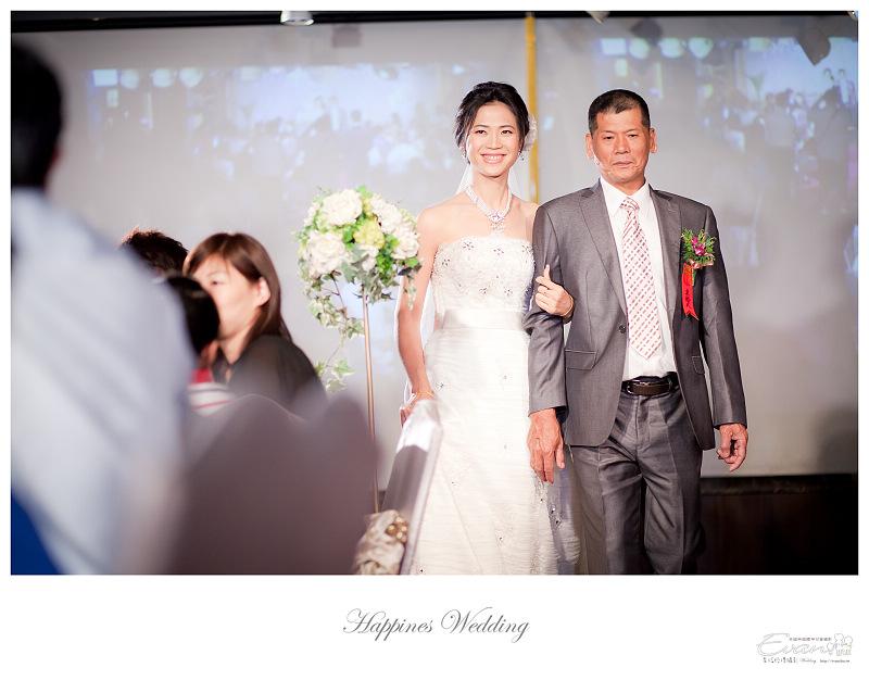[婚禮攝影]政修與素玫 婚禮喜宴_079