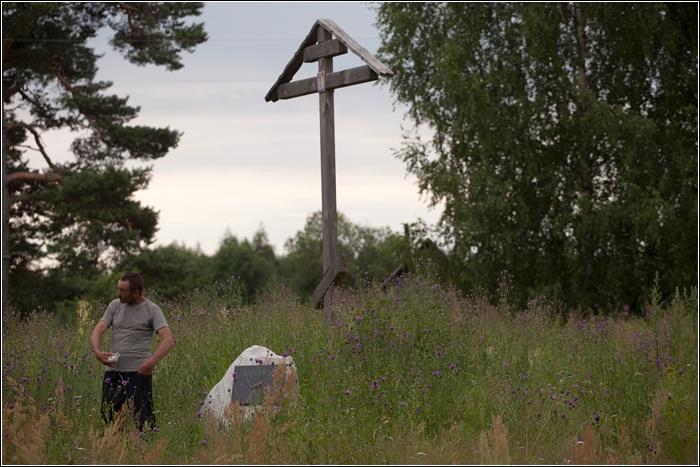 Деревня Кочки