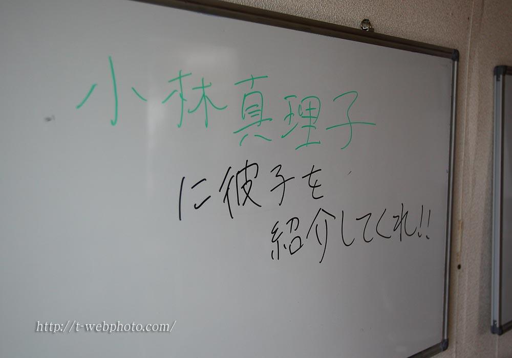 0822yamanashi07